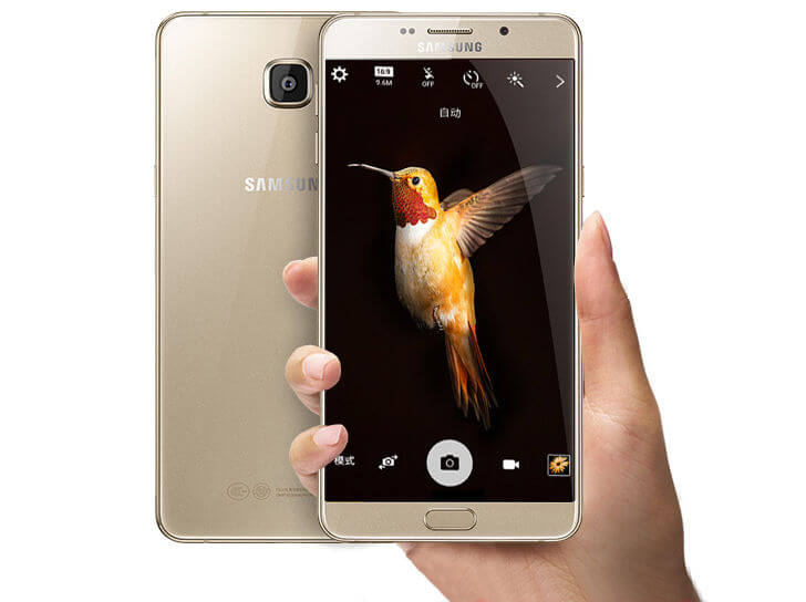 Samsung Galaxy A9 Pro 4GB RAM 5000mAh Battery