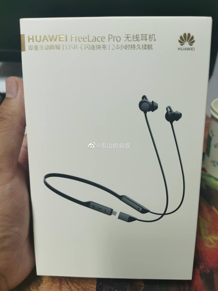 Huawei FreeLace Pro wireless headset packaging box appears on Weibo.